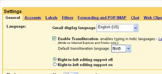 Type in your language in Gmail using Transliteration