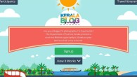 Up For A Kerala Trip KeralaBlogExpress Calling Bloggers To Win a Two-Week Kerala Package
